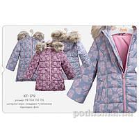 Куртка для девочки Bembi КТ179 плащевка с утеплителем Размер 98 4d04f4e60a2c3