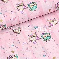 Хлопковая ткань Совушки на ветках с золотистыми звездами , фото 1