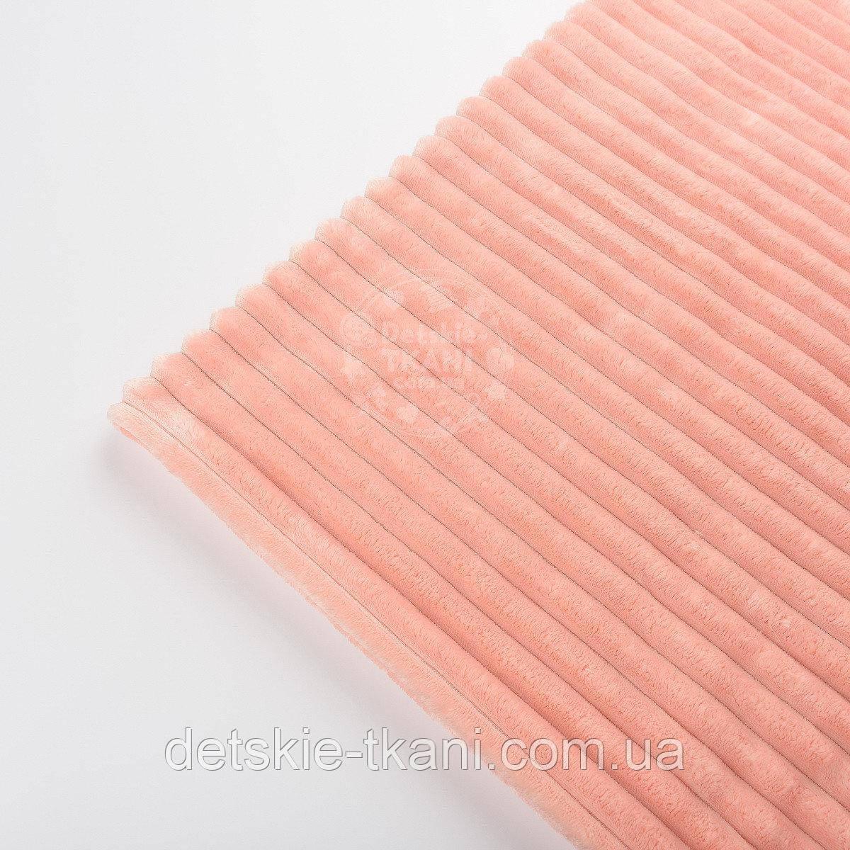 Два лоскута плюша в полоску Stripes, цвет персиковый, размер 105*50, 50*25 см