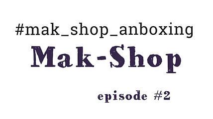 Встречайте новый эпизод новой рубрики #Mak_Shop_Anboxing. Распаковка посылки 570 кг