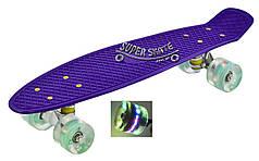 "Penny Board Pink 22"" - Фиолетовый 54 см пенни борд скейт"