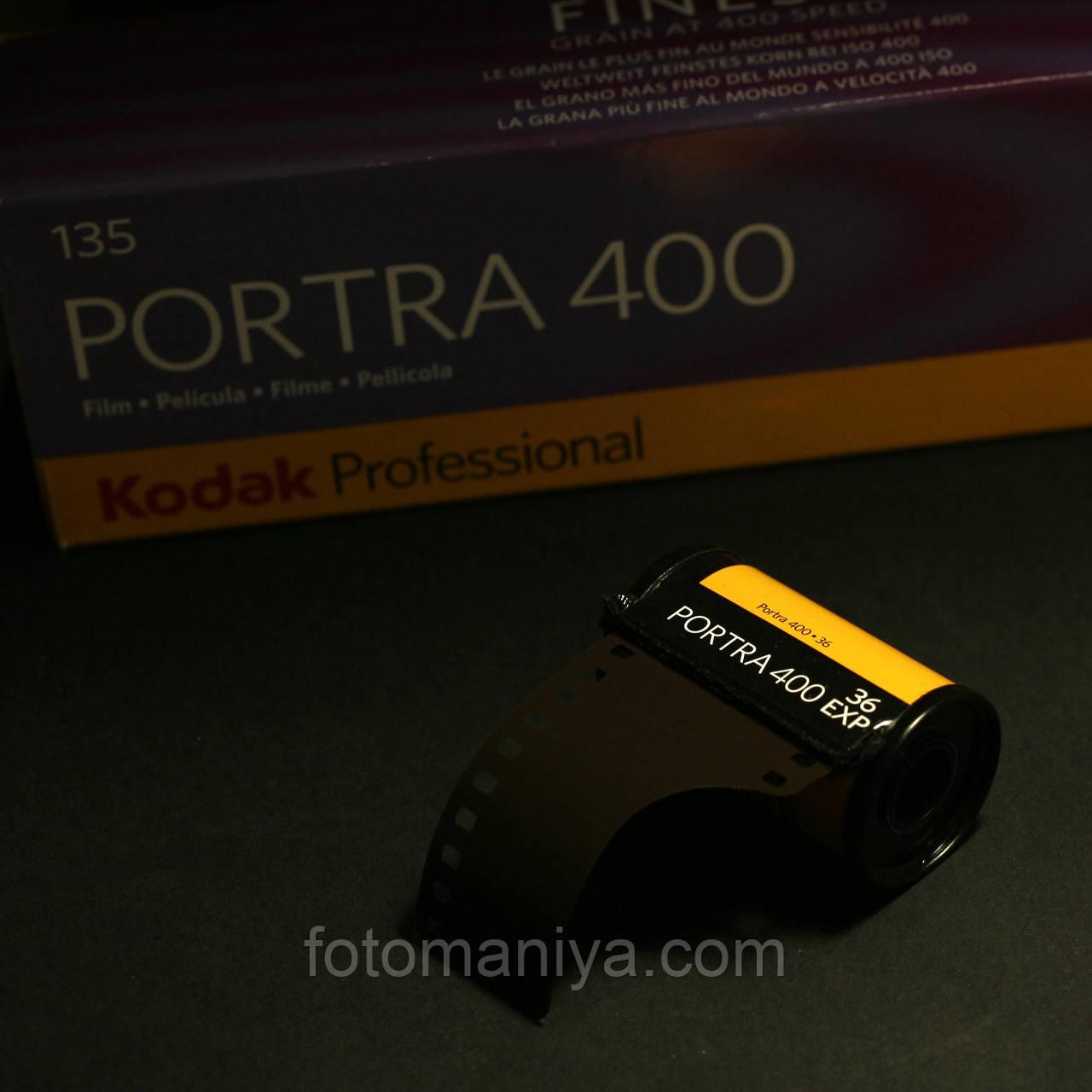 Фотоплівка Kodak Portra  400 135-36 фотоплёнка