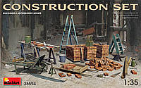 Строительные материалы, инструменты и принадлежности. 1/35 MINIART 35594