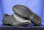 Мужские лёгкие повседневные демисезонные туфли комфорт натуральная кожа VASLAV, фото 5