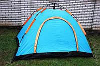 Палатка автоматическая 2.00×1.50×1.20 м. + каремат, фото 1