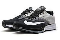d25197f1 Кроссовки Nike Air Zoom в Украине. Сравнить цены, купить ...