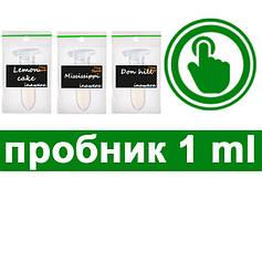 Ароматизаторы Inawera 1 мл (пробник)