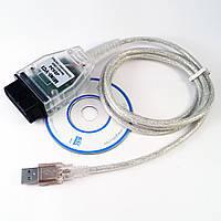 MINI-VCI J2534 сканер для диагностики Toyota Lexus