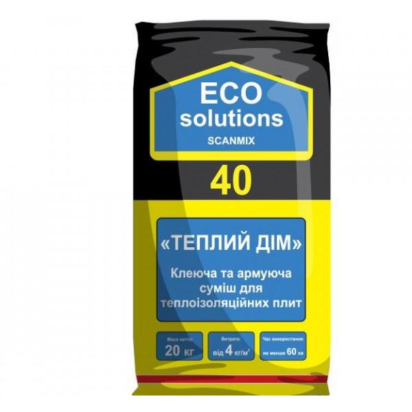 """Клеющая смесь для теплоизоляционных плит и армировки 40 Eco solutions """" ТЕПЛЫЙ ДОМ"""" (20кг)"""