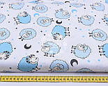 Лоскут ткани с голубыми овечками на белом  фоне № 1122, фото 3