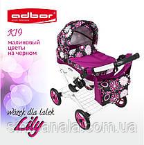 Кукольная коляска LILY TM Adbor, Польша цветы на черном