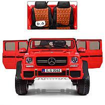 Детский электромобиль M 4000 EBLR-3 красный Mercedes-Maybach Landaulet G650