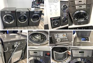 Промислове пральне обладнання