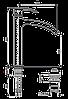 Смеситель для умывальника EMMEVI NIAGARA CR74003 BIG хром, фото 2