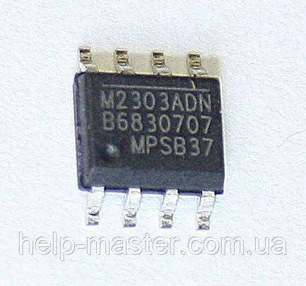 Мікросхема M2303ADN (SO-8)