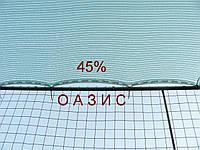 Сетка затеняющая рулон 4*50м 45% Венгрия