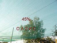Сетка затеняющая рулон 6*50м 45% Венгрия