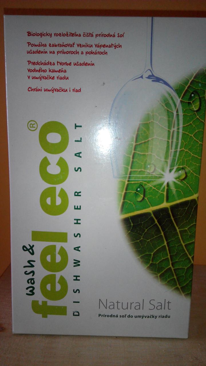 Соль для посудомоечных машин натуральная 1кг Feel Eco