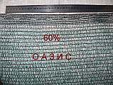Сетка затеняющая, маскировочная рулон 3*50м 60% Венгрия защитная купить оптом от 1 рулона, фото 4