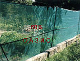 Сетка затеняющая, маскировочная рулон 3*50м 60% Венгрия защитная купить оптом от 1 рулона, фото 8