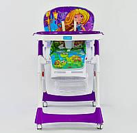 Стульчик для кормления JOY J 5500 Фиолетовый 72445