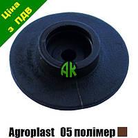 Дозатор колпака КАС коричневый 05 Agroplast   226037   RSM05P AGROPLAST