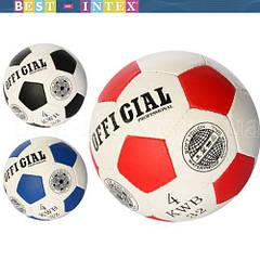 Мяч футбольный OFFICIAL 2501-20 Синий, красный, черный Размер 4