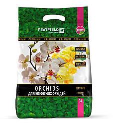 """Торф'яної субстрат Peatfield """"Для епіфітних орхідей"""" 3л."""