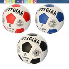 Мяч футбольный OFFICIAL  2500-200 Синий, красный, черный Размер 5