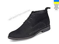 Туфли мужские Prime-Opt MIDA 12185(9) д нуб чёр (40-45) - купить оптом на 7км в одессе