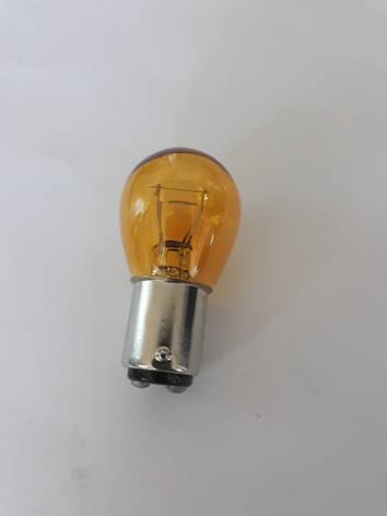 Лампа стопа (желтая) 12V 21/5 W цоколь 2 конт, фото 2