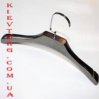 Вешалки плечики для верхней одежды и трикотажа черный металлик