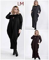 6b36487943c От 42 до 74 р Платье 7701030 женское батал большой размер осеннее деловое  серое черное мешок