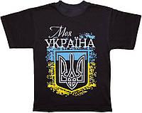Мужская футболка с гербом Украины 46 размер
