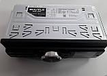 Автомагнітола на USB флешці, зелена підсвітка SUD-350 +Bluetooth v5.0, фото 7