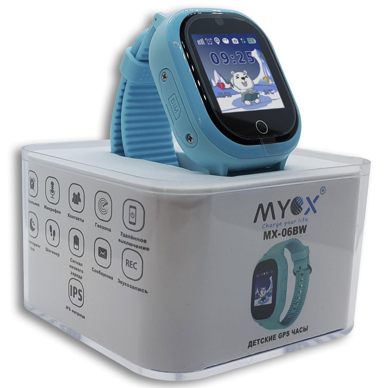 Детские водонепроницаемые Gps часы Myox МХ-06BW синие скамерой ... f9937037cadb5