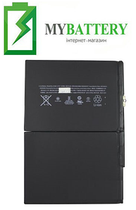 Оригинальный аккумулятор АКБ (Батарея) для Apple iPad Air A1484 8827mAh 3.73V