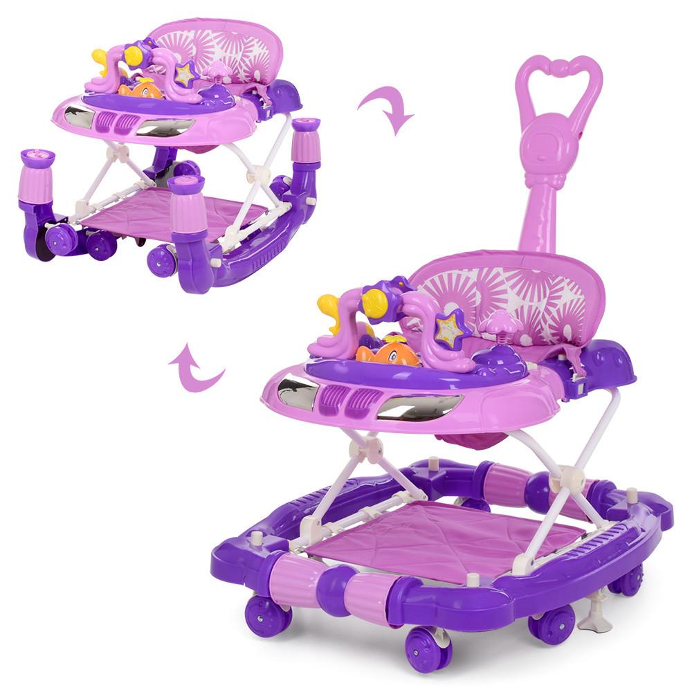 Bambi Ходунки Bambi 3 в 1 M 3849-3 Purple (M 3849)