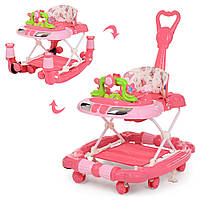Bambi Ходунки Bambi 3 в 1 M 3849-4 Pink (M 3849), фото 1