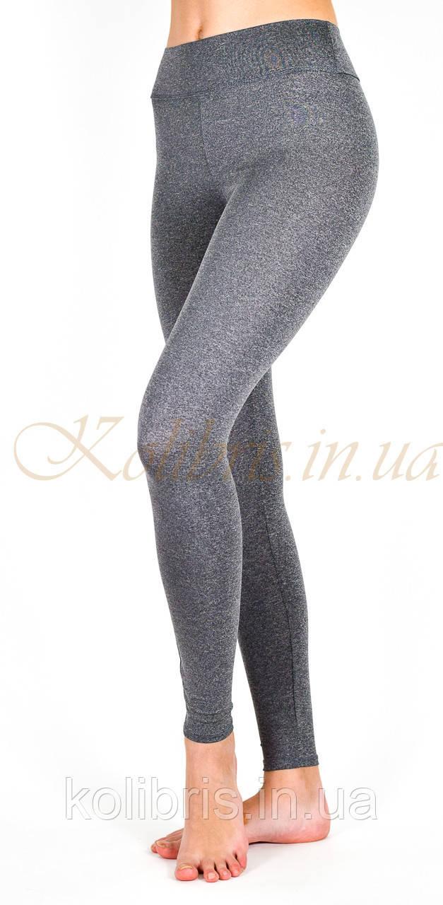 Женские безшовные спортивные лосины трикотаж меланж т.серый