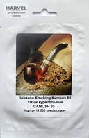 Семена Табака курительный Самсун 85 (Молдова), 11000 семян