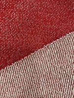 Ткань двунитка с люрексом красная