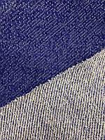 Ткань футер двунитка петля с люрексом цвет электрик (синяя)