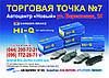 Тормозные колодки HI-Q SP 1634, фото 2