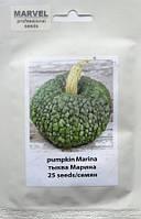 Насіння Гарбуза Марина (Італія), 25 шт, фото 1