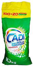 Универсальный стиральный порошок Cadi Amidon Universal, 10 кг, Кади, Zalchem