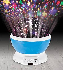 Вращающийся ночник проектор звездное небо 3D Star master big. Проектор звездного неба Стар мастер