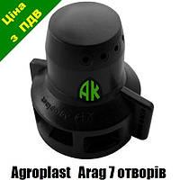 Колпак КАС короткий на 7 отверстий ARAG Agroplast   220332   RSM 0-103/08 AGROPLAST