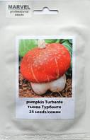 Семена Тыквы Турбанте (Италия), 25 шт