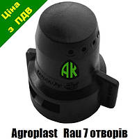Колпак КАС короткий на 7 отверстий RAU Agroplast   220097   RSM 0-103/07 AGROPLAST